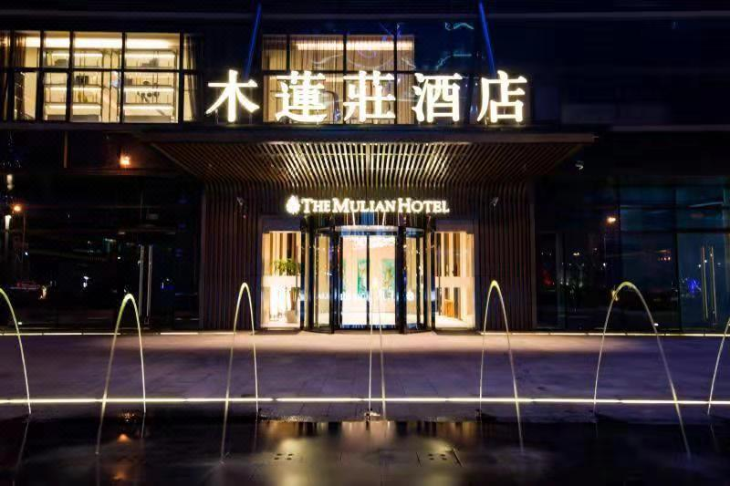 苏州高铁北站木莲庄酒店酒店外观