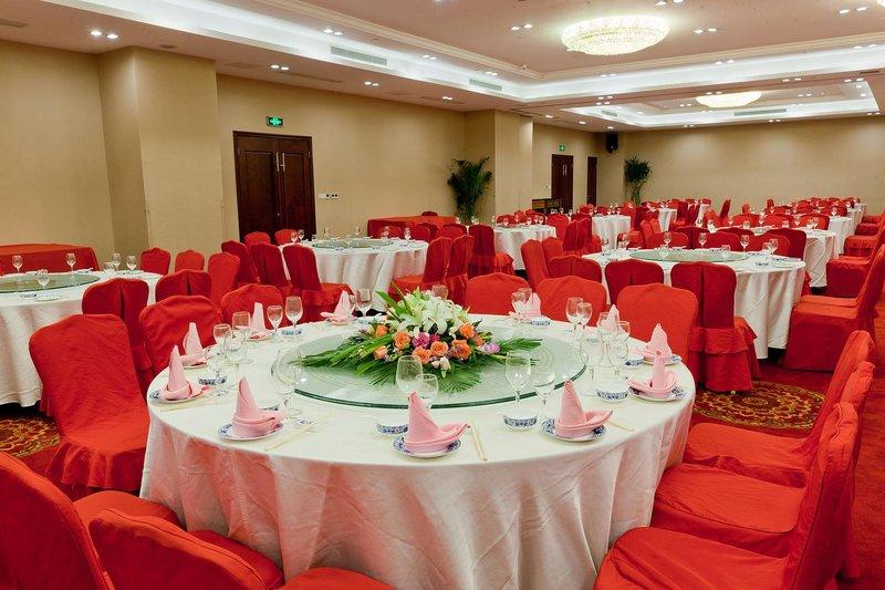 Oriental Deluxe Hotel Zhejiang meeting room