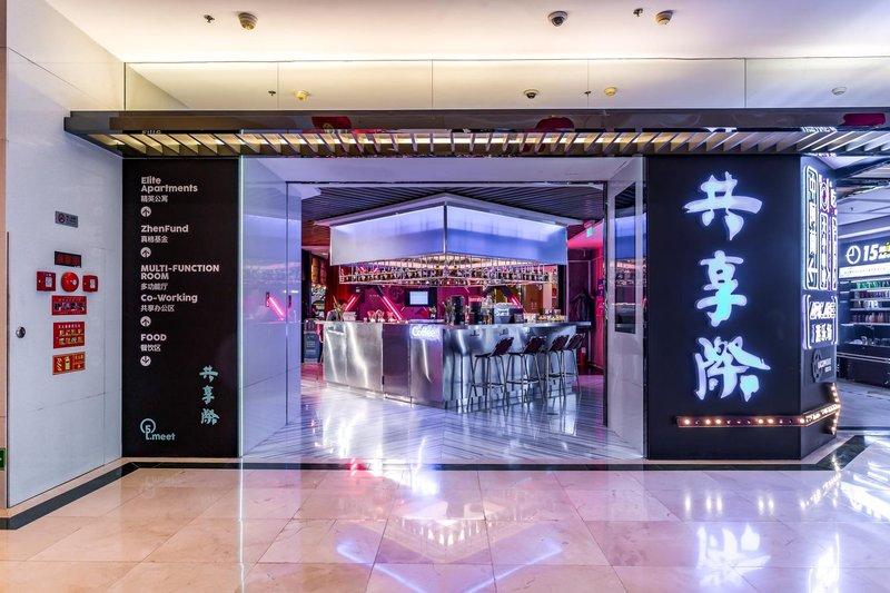 5L Hotel Beijing Restaurant