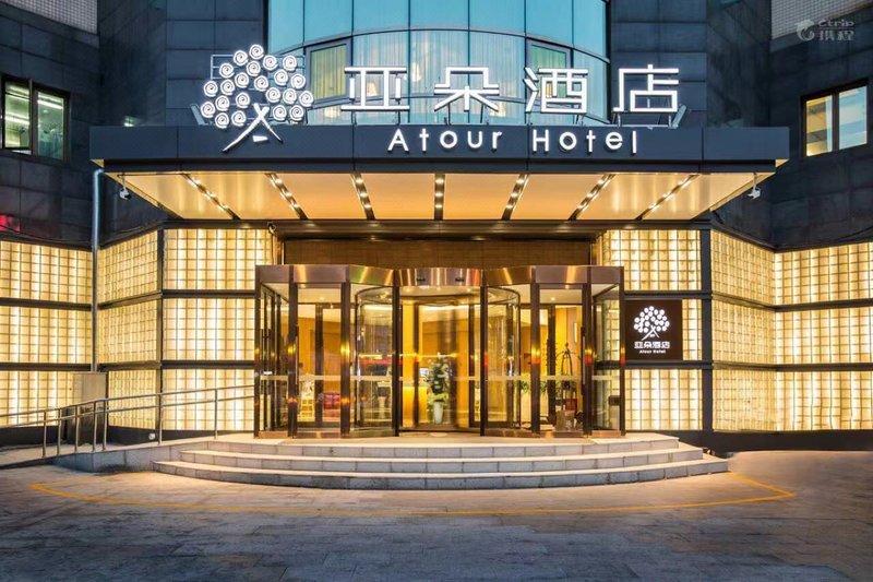 Atour Hotel (Lhasa Potala Palace) Over view