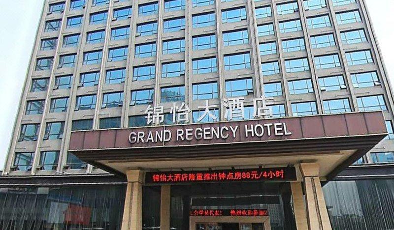 Nanchang Grand Regency Hotel Room Type