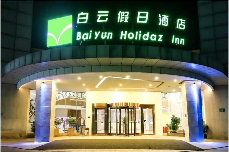 Vyluk蔚徕酒店(广州白云机场店)酒店外观