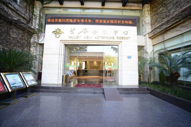 广州望谷温泉度假村酒店外观