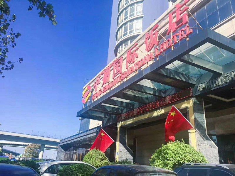 Zhongzhou International Hotel (Zhengzhou Weilai Road CBD Convention Center) Over view