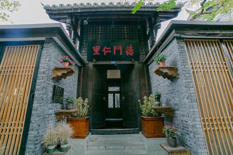 德门仁里酒店(成都井巷子店)酒店外观