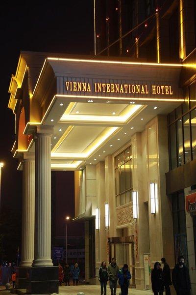 维也纳国际酒店(成都会展中心中和地铁站店)外观
