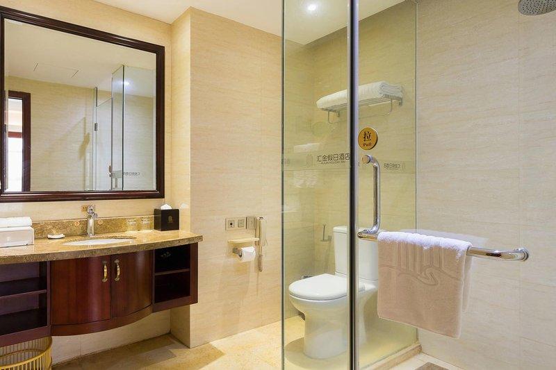 Huijin Holiday Inn Room Type