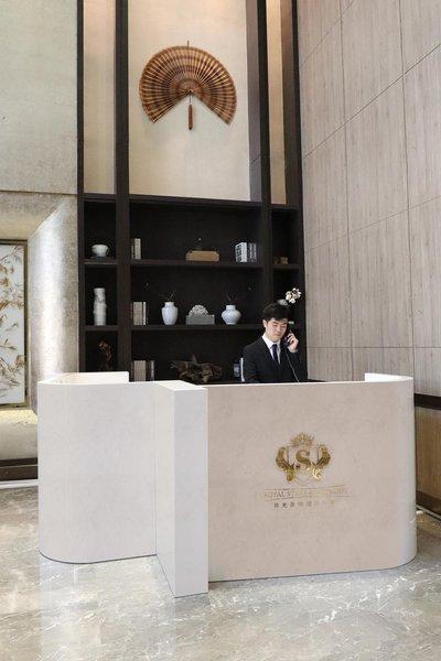 Zhuguang Royal Star International Apartment (Guangzhou Shamian) Hotel public area