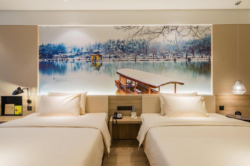 Atour Hotel Yangzhou Ancient Canal Dongguan Street Room Type