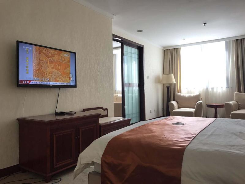 Qinghai Holiday Dynasty Hotel Room Type