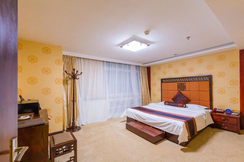 Yahe Garden Hotel Room Type