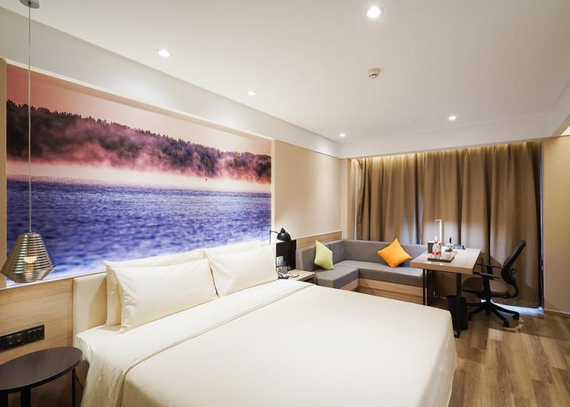 Atour Hotel Harbin Convention and Exhibition Center Room Type