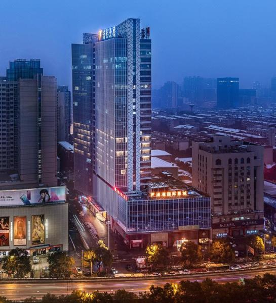 Ramada Changsha Towndown Over view