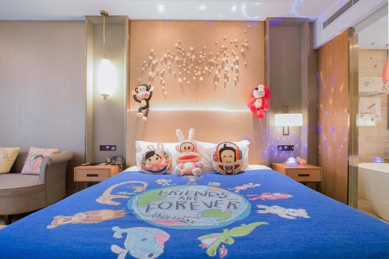 Hongguang Hotel Room Type