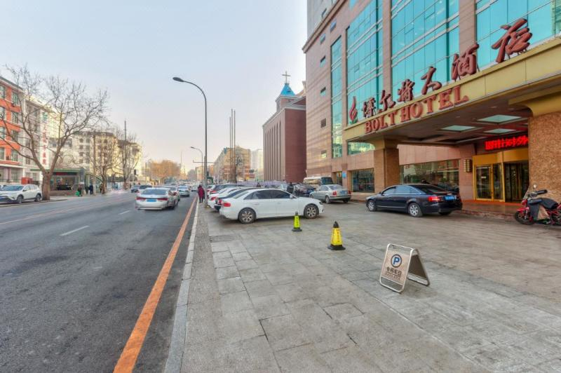 Bolt Hotel Dalian Hotel Pictures