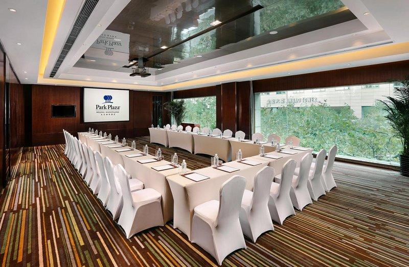 Park Plaza Beijing Wangfujing meeting room