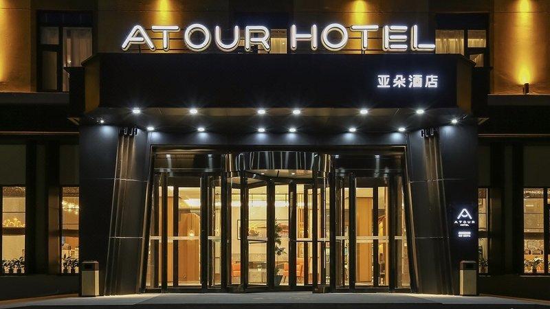 温州奥体中心亚朵酒店外观