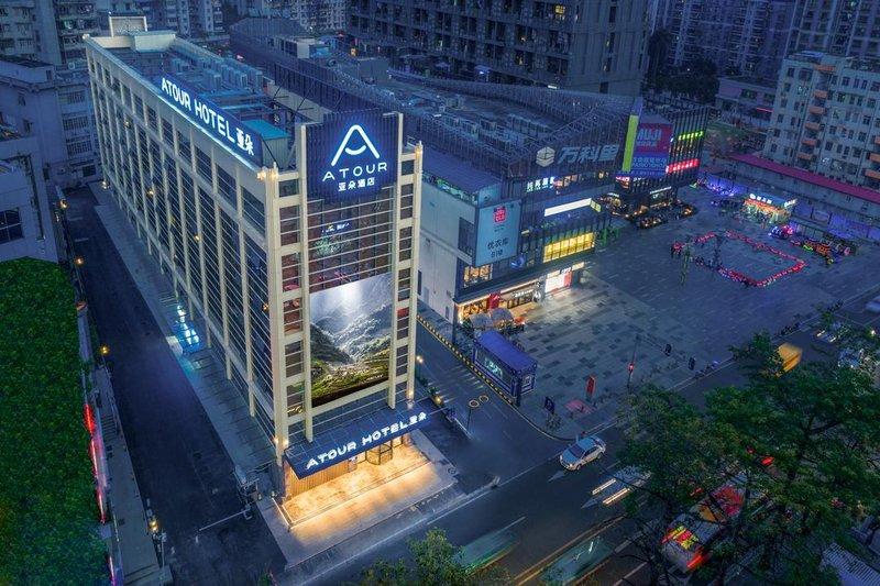 Atour Hotel Guangzhou(Guangzhou Jiangtai Road Metro Station) Over view