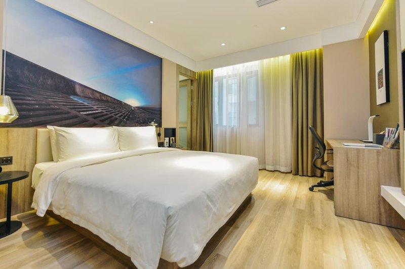 上海虹桥国展中心闵北路亚朵酒店房型