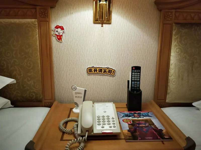 Country Garden Holiday Resort Room Type