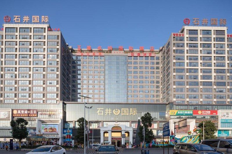 维也纳国际酒店(广州石井国际店)外观