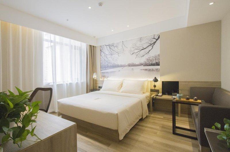 Atour Hotel  Room Type