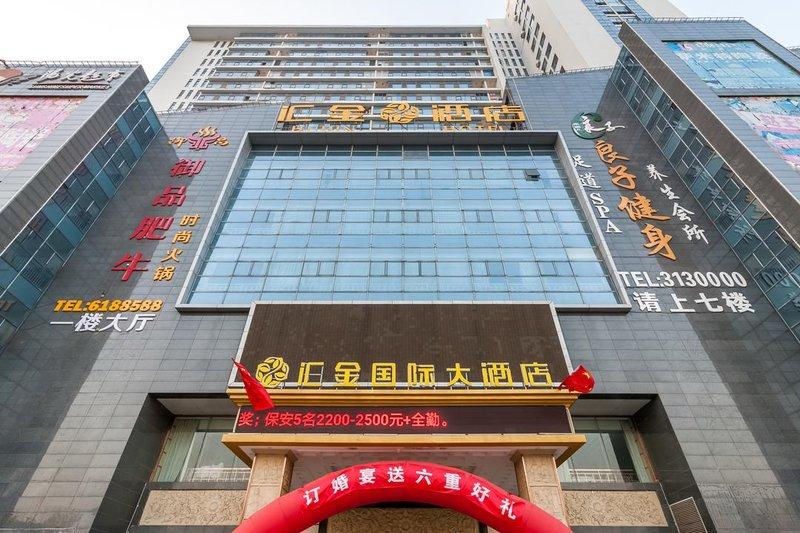 广州三英温泉度假酒店房型