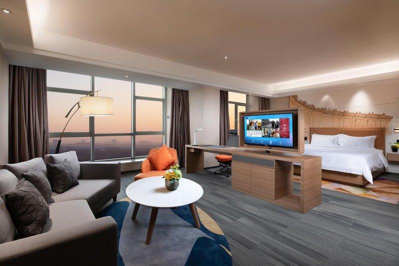 Hampton by Hilton Laiwu Room Type
