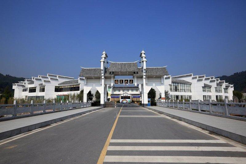 汝城温泉福泉山庄(郴州)房型