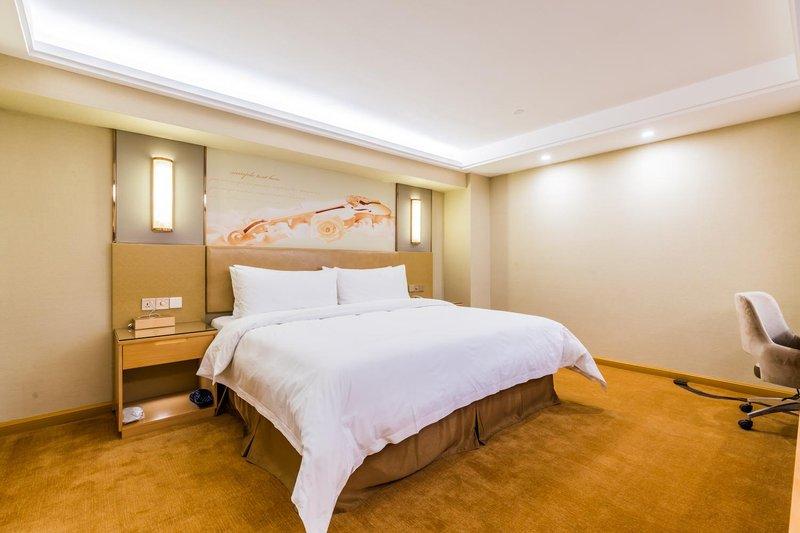 Vienna International Hotel (Foshan Jun'an) Room Type