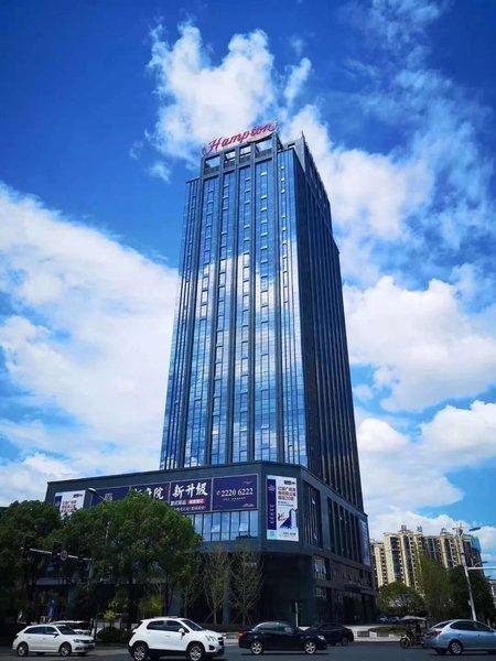 株洲红旗广场希尔顿欢朋酒店酒店外观