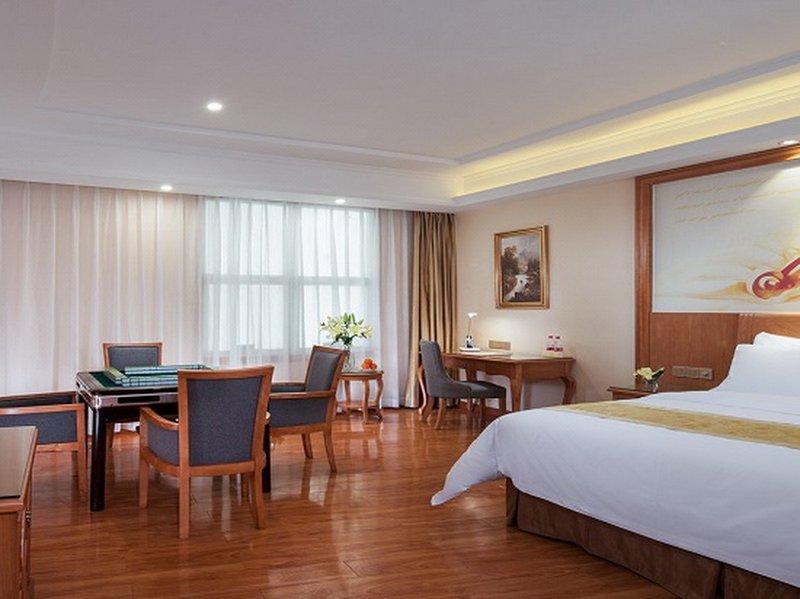 Vienna Hotel (Chongqing Qianjiang Wanda Plaza) Room Type
