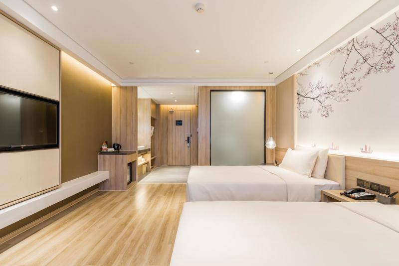 Atour Hotel (Wuxi Changjiang North Road) Room Type