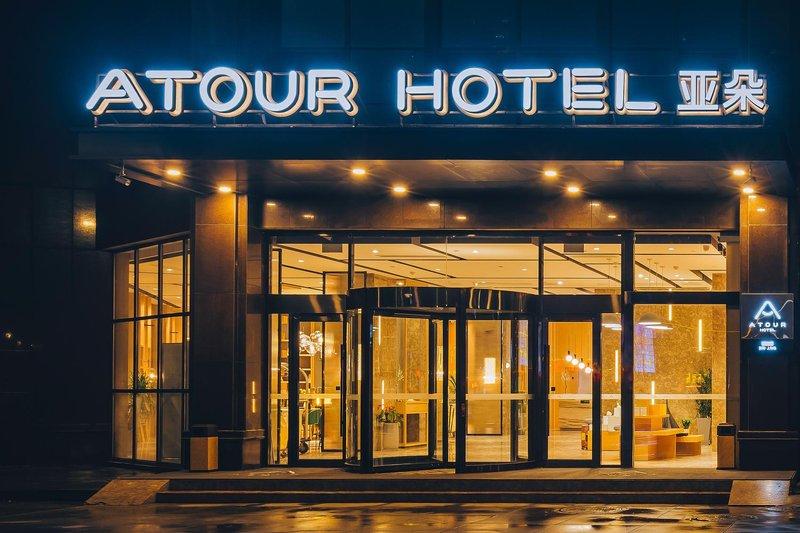 泗阳上海路亚朵酒店外观