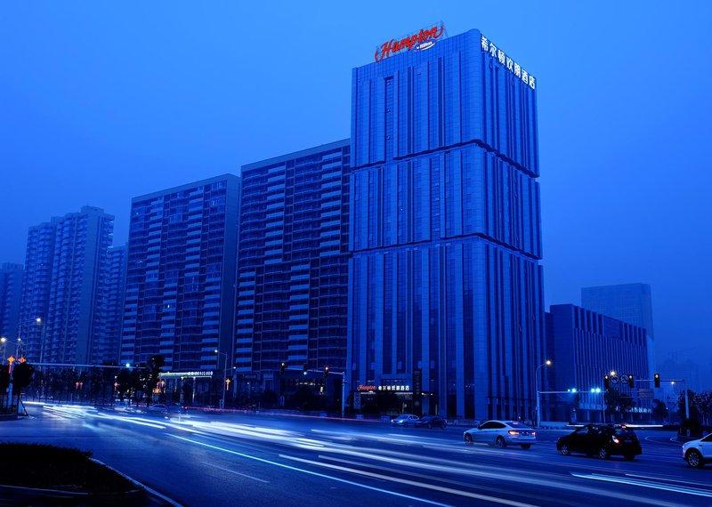 长沙南站希尔顿欢朋酒店酒店外观