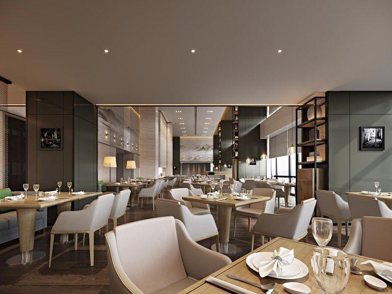 Ramada Plaza Shengzhou Wenfeng Restaurant