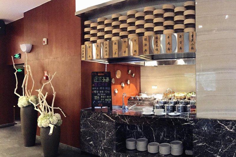 Chongqing Liyuan Hotel Room Type