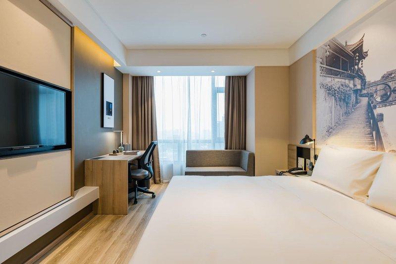 Atour Hotel (Hefei South Railway Station) Room Type