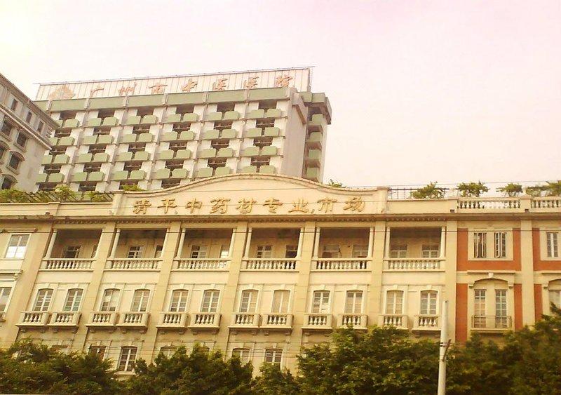 Zhuguang Royal Star International Apartment (Guangzhou Shamian) Hotel Pictures