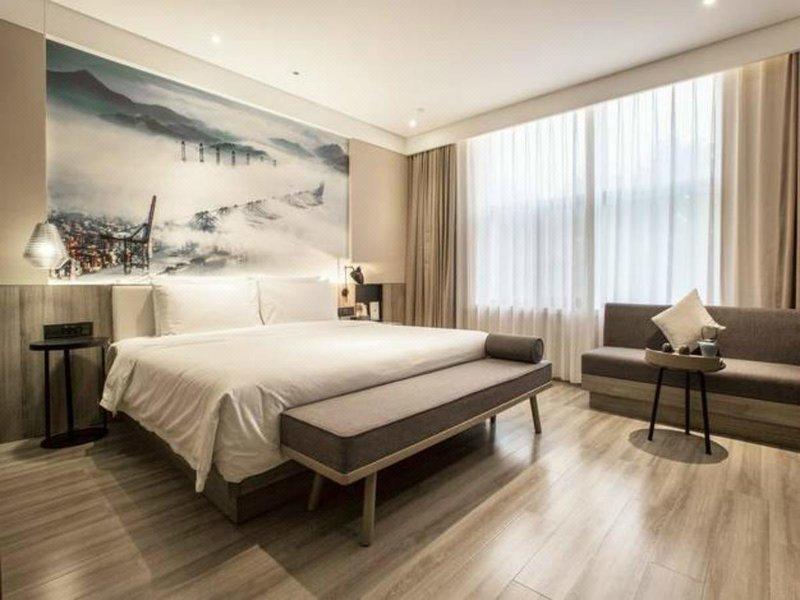 Atour Hotel (Lhasa Potala Palace) Room Type