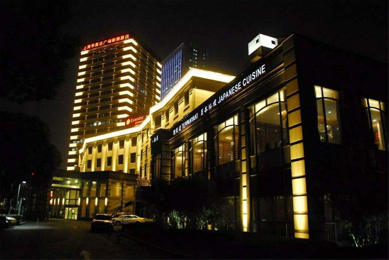 Ramada Plaza (Shanghai Caohejing) Over view