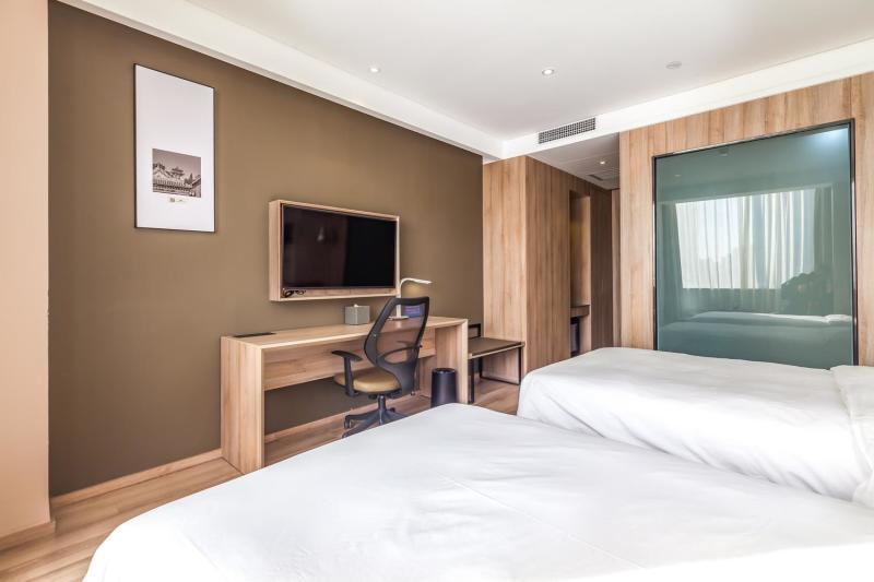 Atour Hotel Beijing Olympic Sports Center Room Type