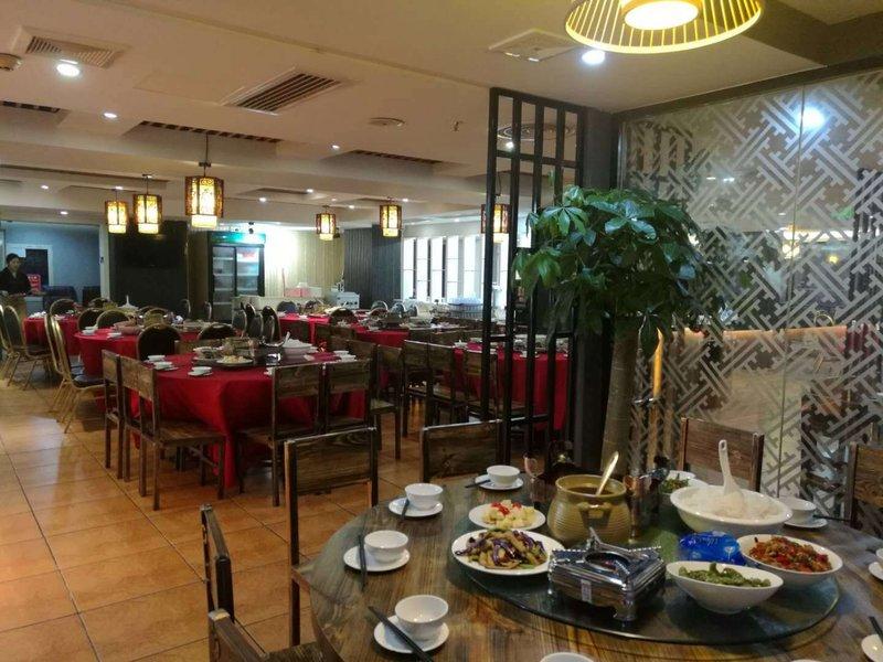 Hong Feng Hotel Restaurant