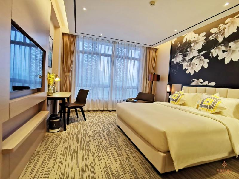 The Mulian PaZhou International Exhibition Center Room Type