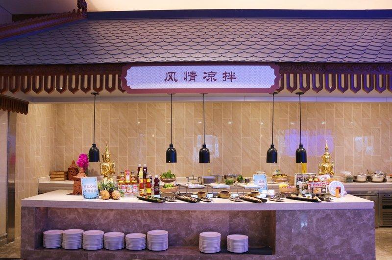 Mekong River Jinglan HotelRestaurant