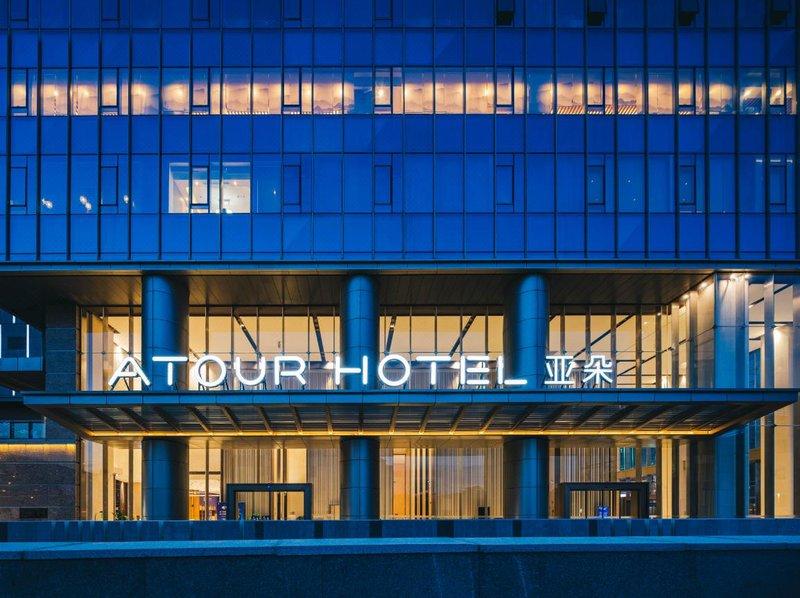 Atour Hotel (Shenzhen Shuibei IBC) Over view