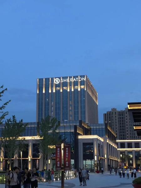 Sheraton Baohua Hotel Over view