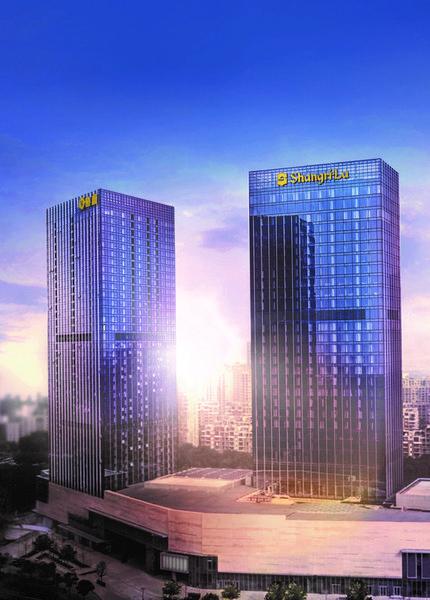 Shangri La Hotel, Suzhou YuanquOver view
