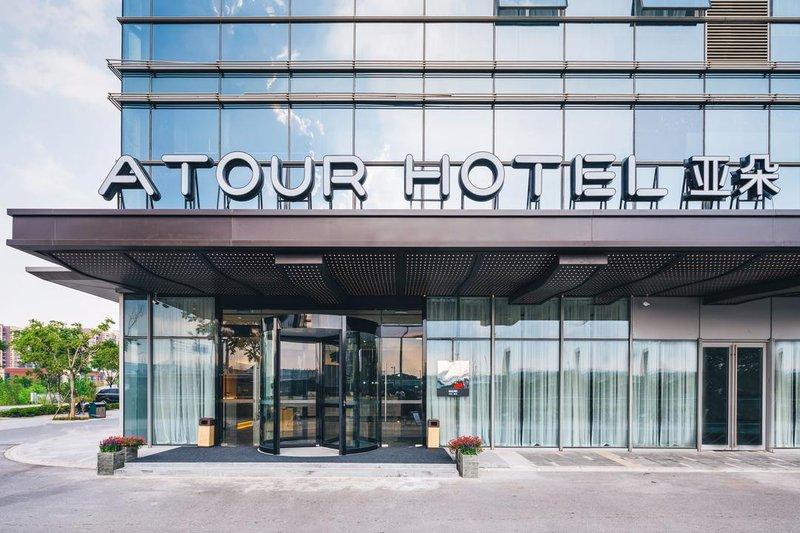 南京南站亚朵酒店外观