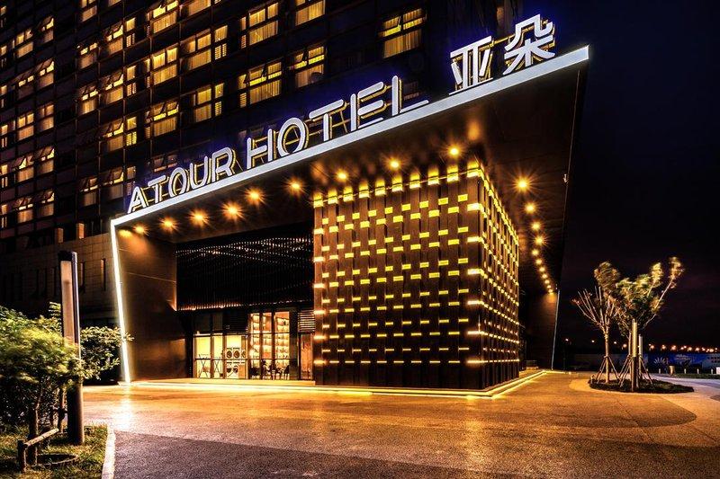 Atour Hotel (Tianjin Zhongxin Eco city) Over view